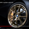 BMW M PERFORMANCE FROZEN GOLD STYLE 763M発売!