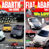 FIAT&ABARTH fan-BOOK Vol.1&2購入してみた